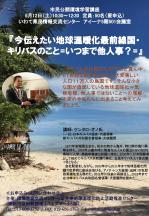 kouzachirashi_180512.jpg