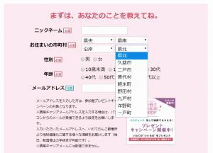 wanko_renewal.jpg