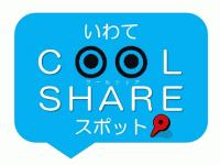 iwatecoolshare_logo_mini.jpg
