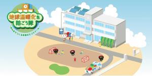 ecoschool0211.jpg