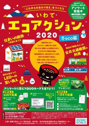 20201207092202.jpg