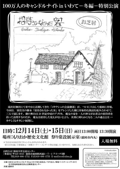 cn_metakusyu.jpg