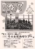 ecoclub_news_10.jpg