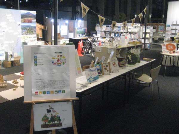生物多様性を知ろう!生物多様性を紹介する書籍展示